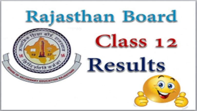 rbse-12th-result