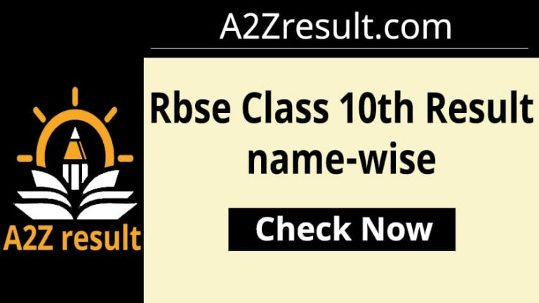 rbse Class 10th Result namewise